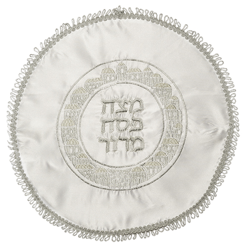 "Elegant White Satin Passover Cover With Silver&gold Embroidery 45 Cm - ""jerusalem Circle Design"""