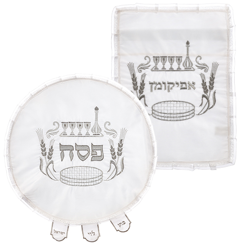 Satin 2 pc Passover & Afikoman Covers 43 cm