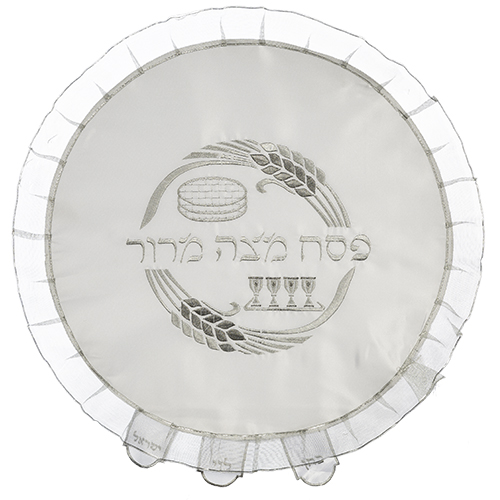 Satin Passover Cover 43 Cm
