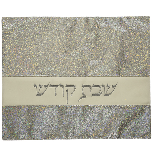 Glitter Fabric Challah Cover 52*43 Cm