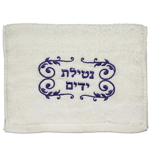 Pair Of Towels 35*70cm- Leaves Design