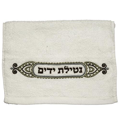 Pair Of Towels 35*70cm- Oriental Design