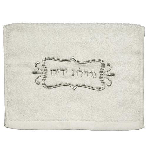 Pair Of Towels 35*70cm