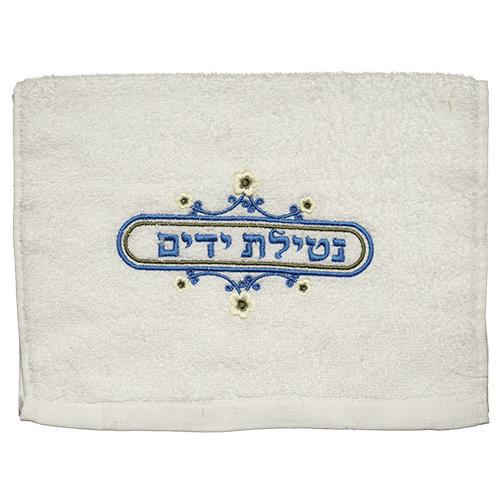 Pair Of Towels 35*70cm- Floral Design