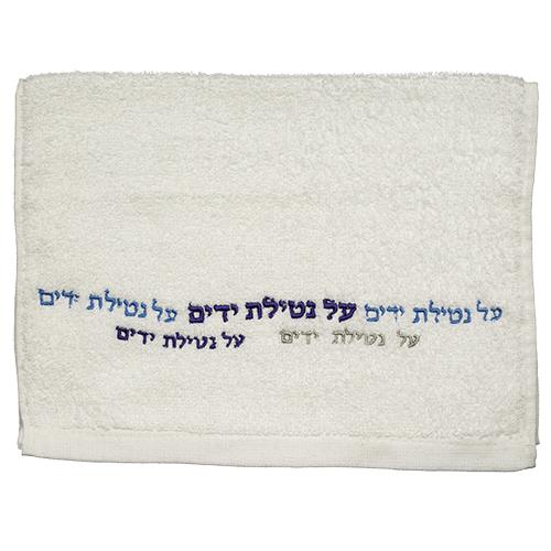 Pair Of Towels 35*70cm- Blue Text Design
