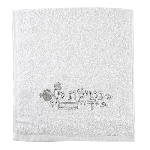 Towel 35*70cm- Pomegranate Design