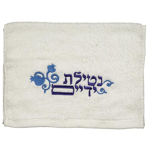 Pair Of Towels 35*70cm- Blue Pomegranate Design