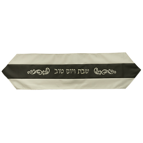 "Luxorious Faux Leather Runner For Decoration-""shabbat & Holiday""- White & Gray-120x30 Cm"
