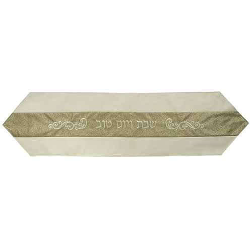 "Luxorious Faux Leather Runner For Decoration-""shabbat & Holiday""- White & Golden Glitter-120x30 Cm"