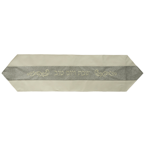 "Luxorious Faux Leather Runner For Decoration-""shabbat & Holiday""- White & Silver Glitter-120x30 Cm"