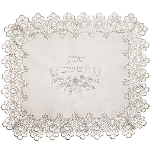 Brockett Challah Cover 42*52cm With Lace Decoration