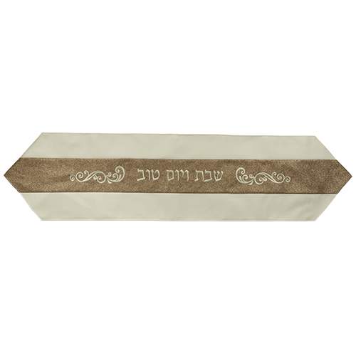 "Luxorious Faux Leather Runner For Decoration-""shabbat & Holiday""- White & Cooper Glitter-120x30 Cm"