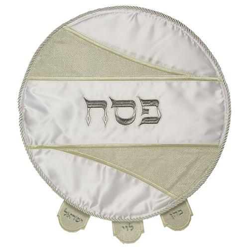 Elegant White Satin Matzah Cover