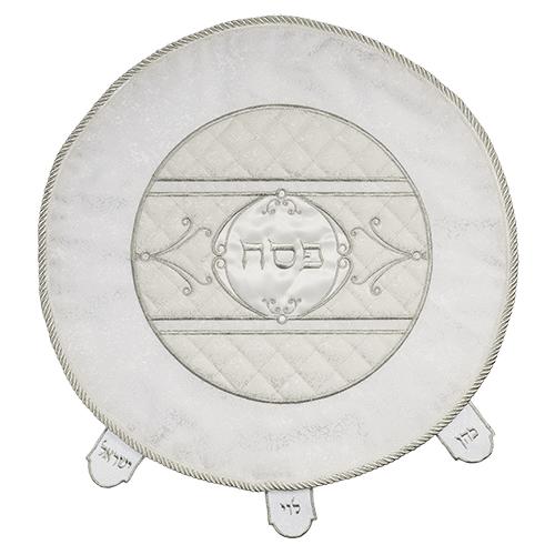 C Elegant Passover Cover 45 Cm