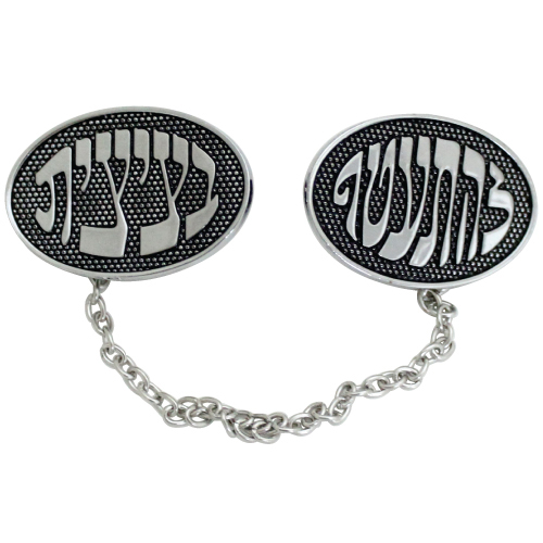 Nickel Tallit Clips- Tallit Inscription With Chain