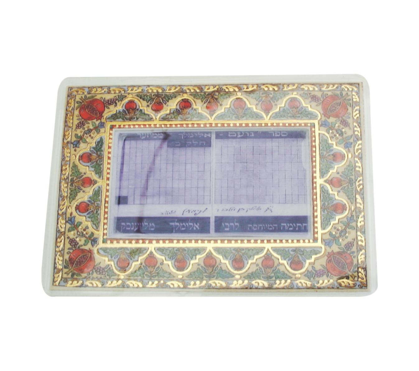 Microfiche Noam Elimelech 10x7 Cm