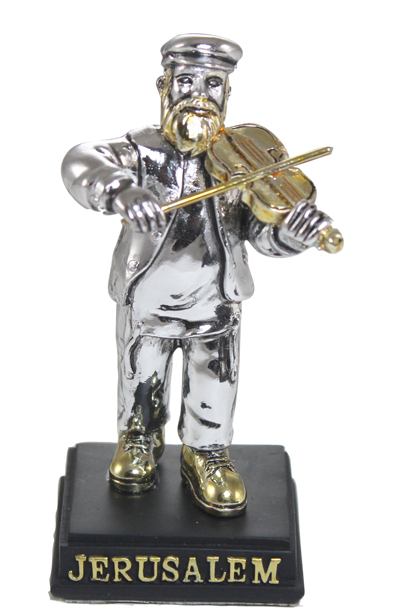Silvered Polyresin Hassidic Figurine Stands On Stage 9 Cm- Fiddler