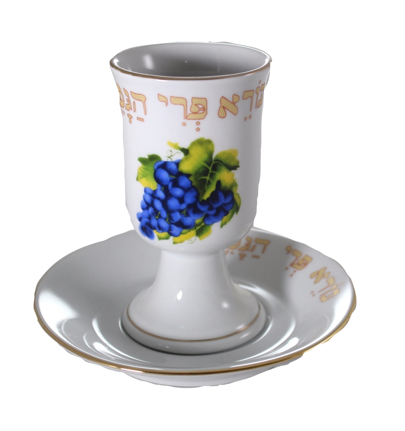 Porcelain Kidush Cup- Grape