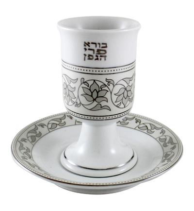 Porcelain Kidush Cup- Floral Ornaments
