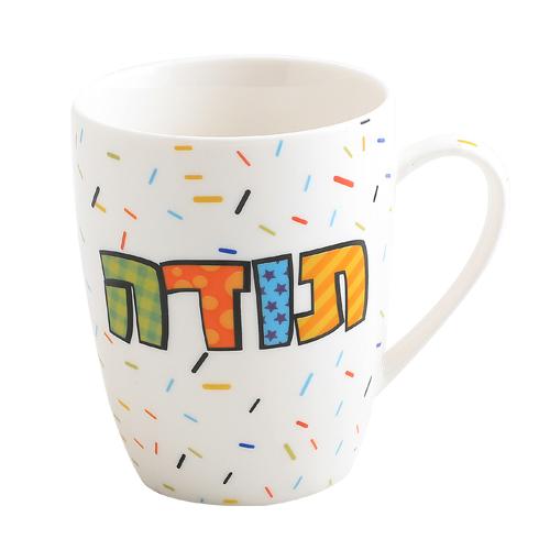 Ceramic Mug In A Box 11cm- Thank You