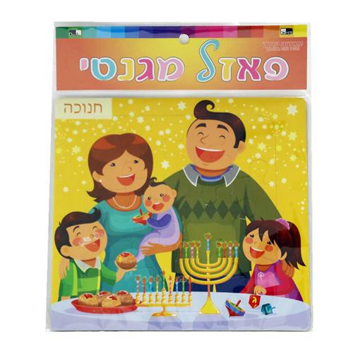 Pa Hanukkah Colorful Magnetic Puzzle 19.4*17.4 Cm