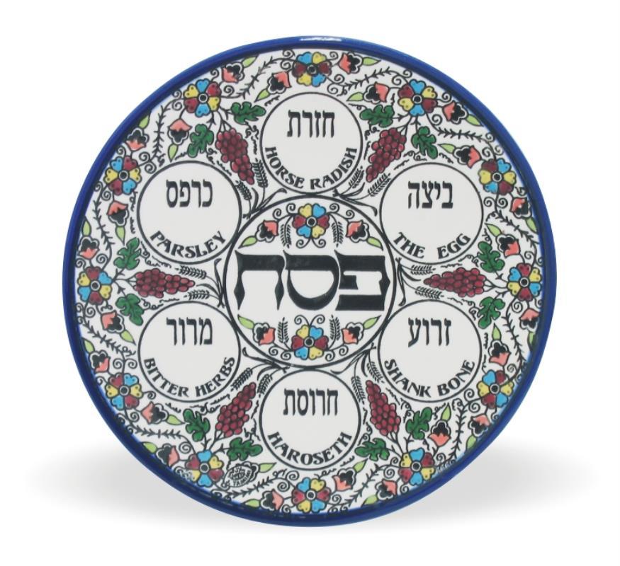 Armenian Passover Plate 27cm