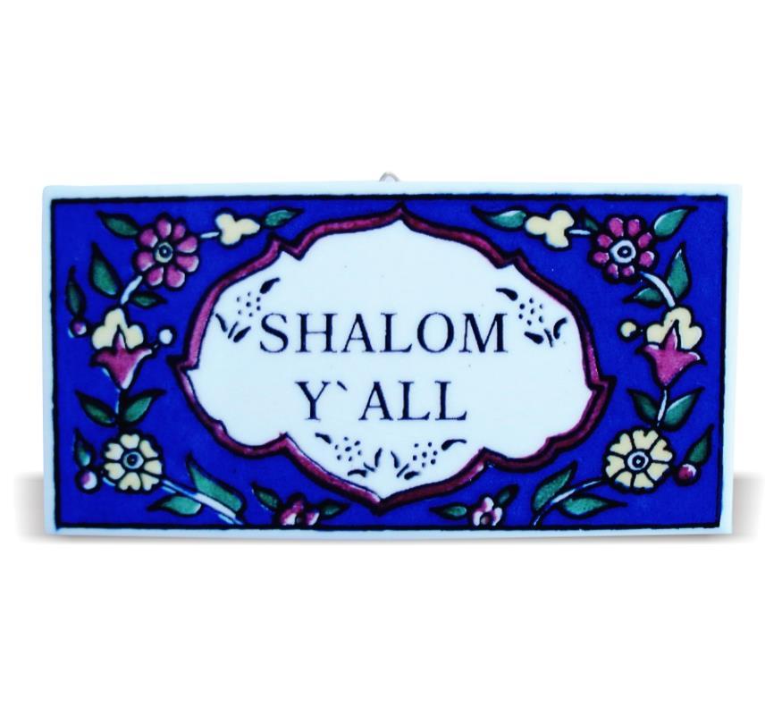 """Armenian """"shalom"""" Sign 7*15cm"""