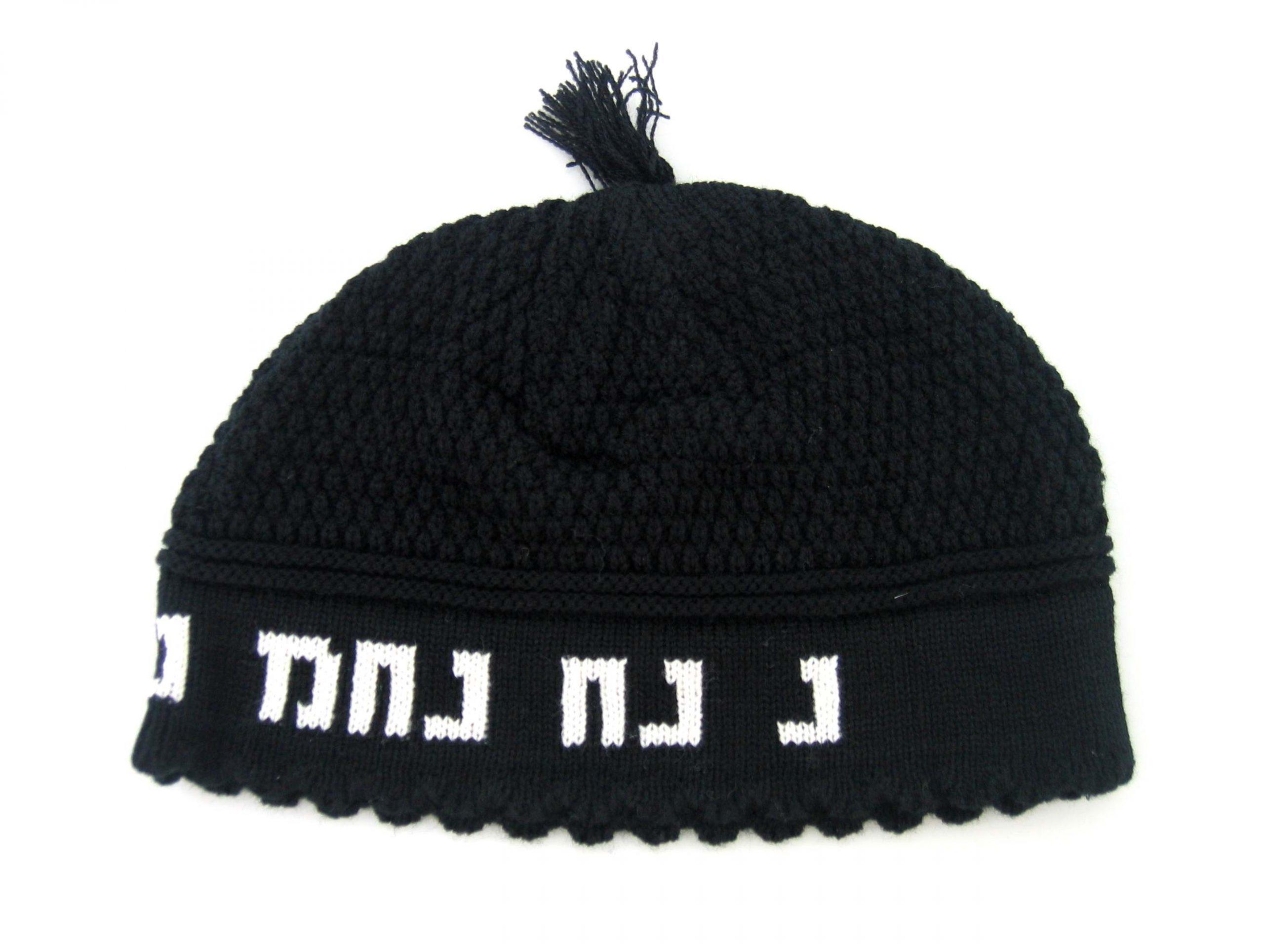 """Frik Kippah """"nachman"""" 24cm- Black"""