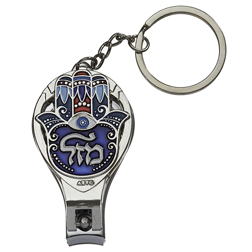 Metal Key Holder With Nail Clippers Hamsa 6.5 Cm