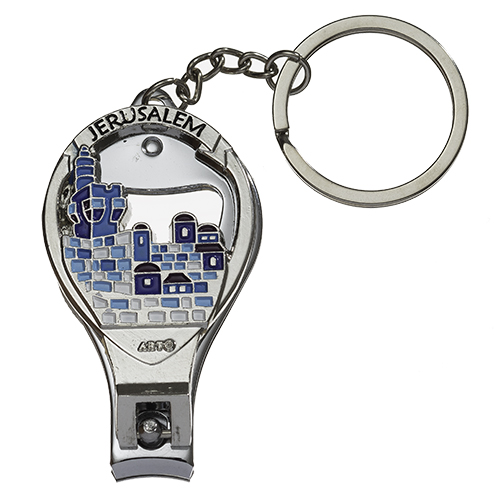 Metal Key Holder With Nail Clippers 6.5 Cm