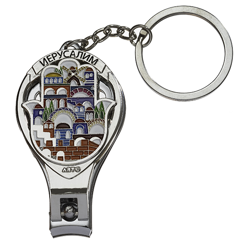 Metal Key Holder With Nail Clippers Russian 6.5 Cm