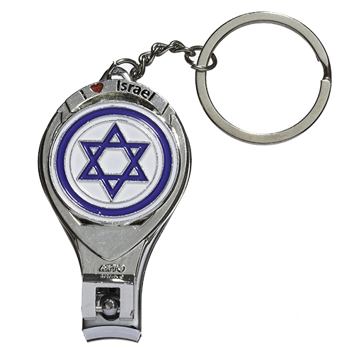 Metal Key Holder With Nail Clippers Flag 6.5 Cm