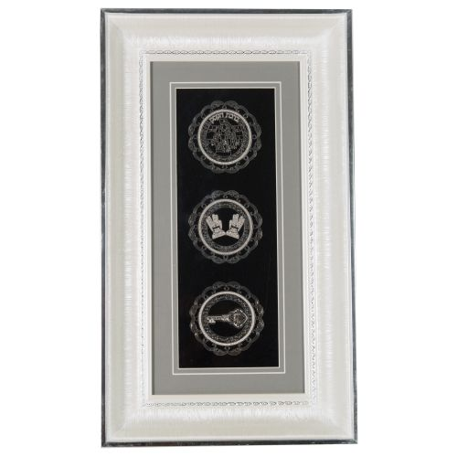 Perspex White Framed Hebrew Business Blessing 38.5*17.5 Cm