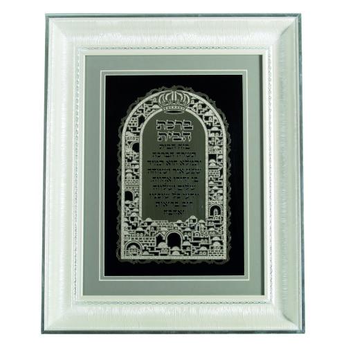 Perspex White Framed Hebrew Home Blessing 36*26.5 Cm