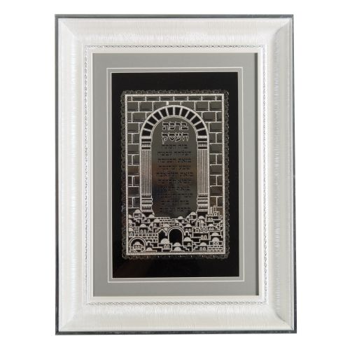 Perspex White Framed Hebrew Business Blessing- Metal Plaque