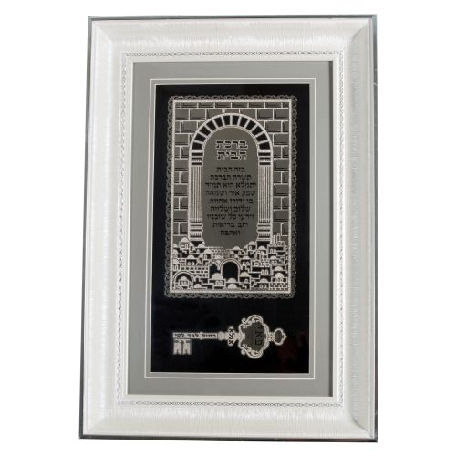 Perspex White Framed Hebrew Home Blessing 44*26 Cm