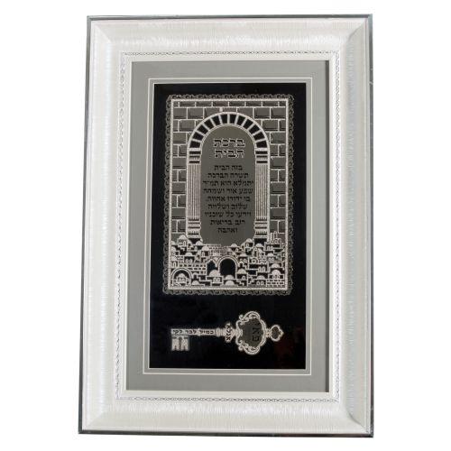 Perspex White Framed Hebrew Home Blessing 44*26 Cm