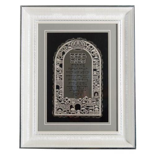 Perspex White Framed Hebrew Home Blessing 38.5*26 Cm