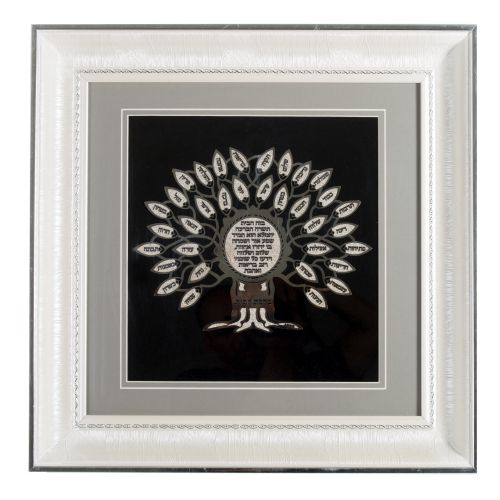 Perspex White Framed Hebrew Home Blessing 33*33 Cm
