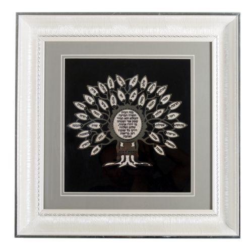 Perspex White Framed Hebrew Home Blessing 33*33 Cm