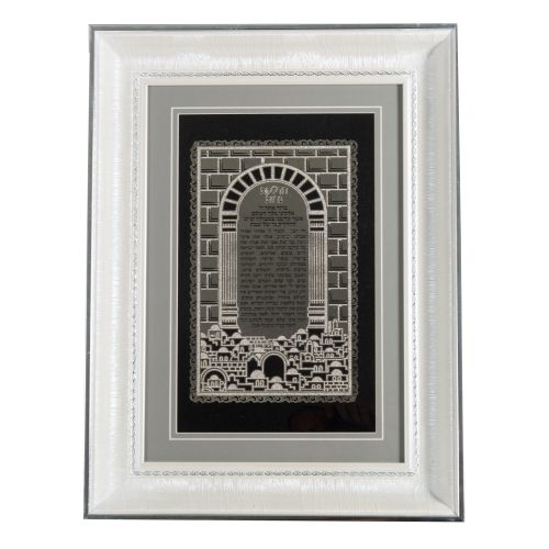 Perspex White Framed Hebrew Candle Lighting 38.5*26 Cm