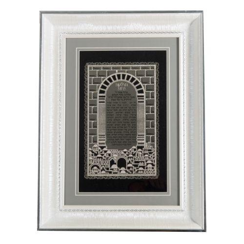 Perspex White Framed Hebrew Candle Lighting 38.5*26 Cm
