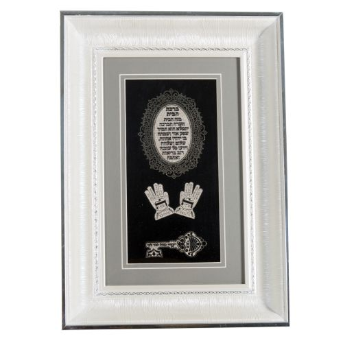 Perspex White Framed Hebrew Home Blessing 31*18.5 Cm