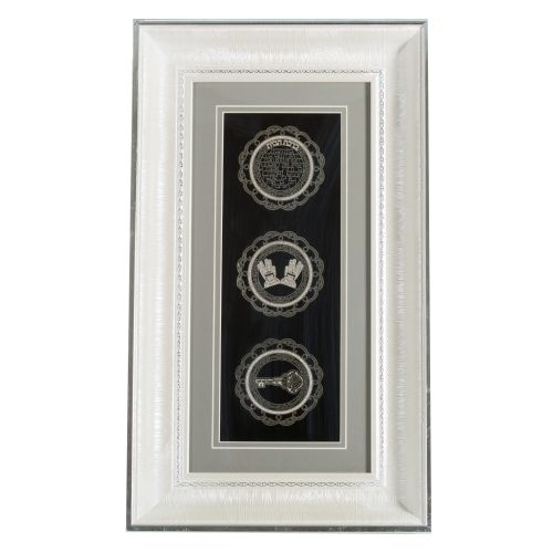Perspex White Framed Hebrew Business Blessing 31*18.5 Cm