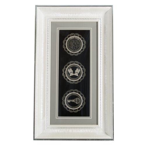 Perspex White Framed Hebrew Business Blessing 31*18.5 Cm