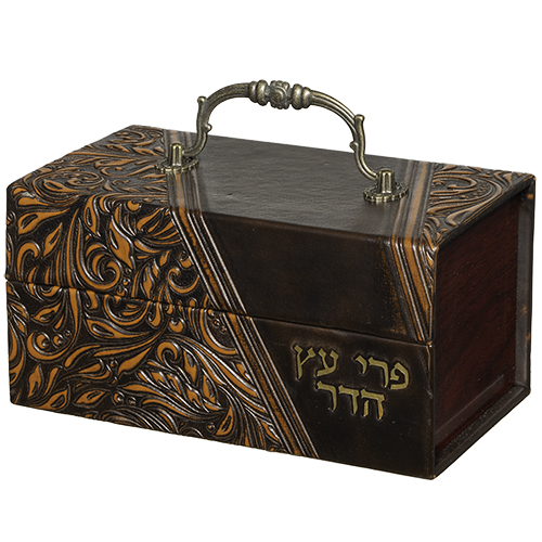 Leather-like Etrog Box With Handle 12*20*11 Cm