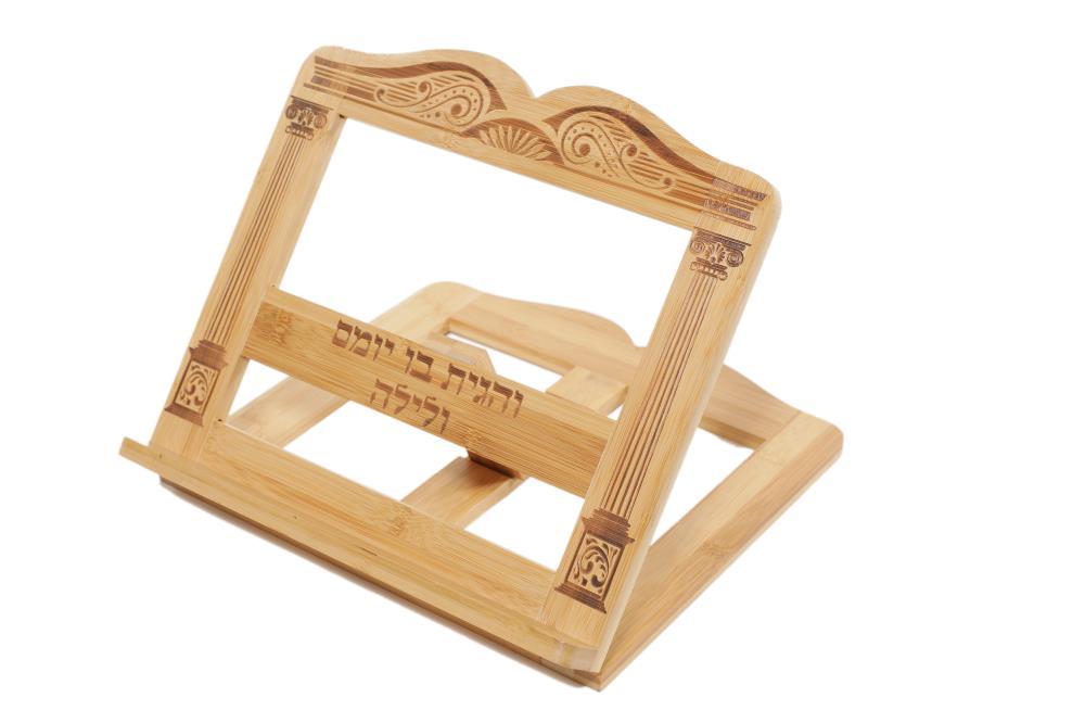 Elegant Wooden Shtender 30x33 Cm
