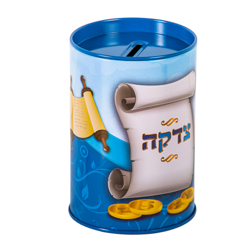 Metal Tzedakah Box 11 Cm- Light Blue