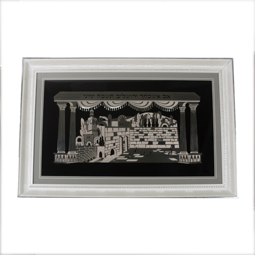 Perspex White Framed Blessing- If I Forget Thee