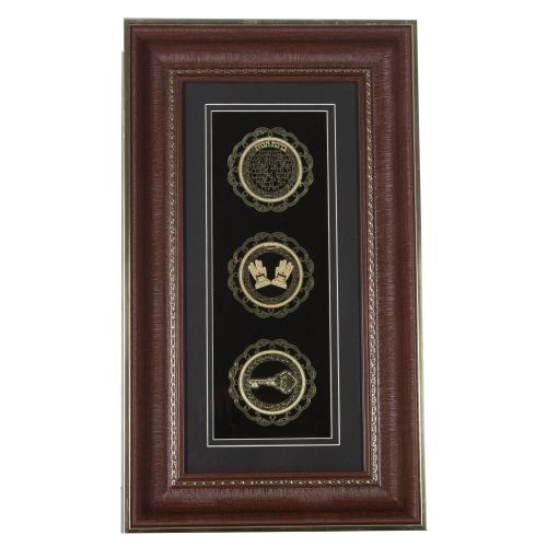 Perspex Brown Framed Hebrew Business Blessing 38.5*17.5 Cm